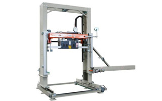 fully automatic 08rp vertical strapping machine